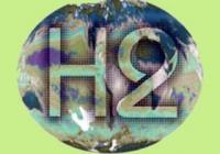 России нужно успеть занять экспортную нишу в водородной энергетике