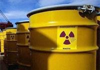 Новый пункт захоронения радиоактивных отходов планируется построить в Озёрске