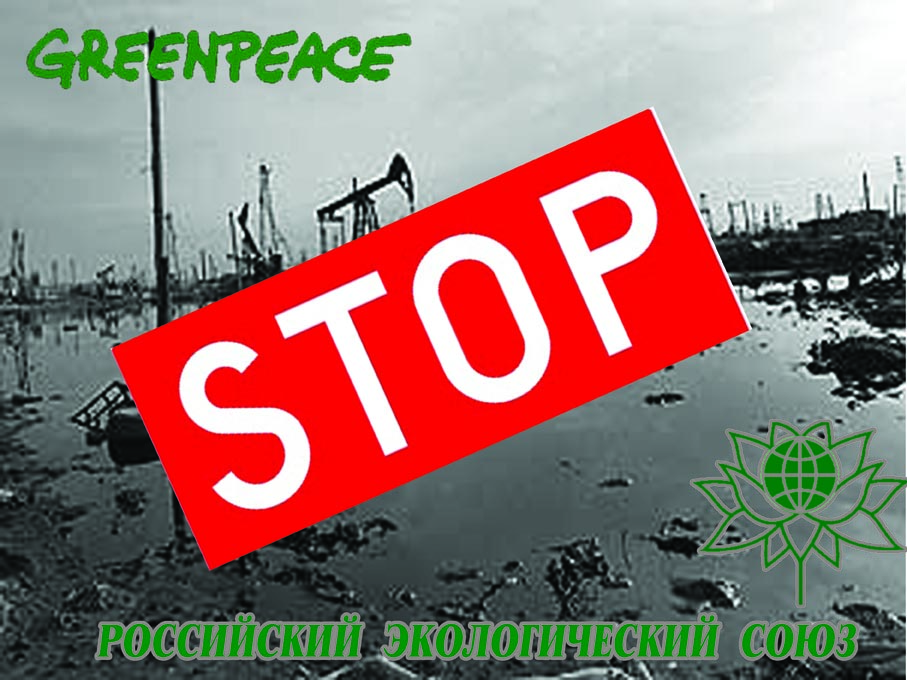 RES Greenpeace